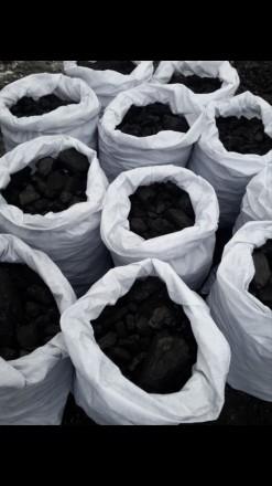 Уголь в мешках. Харьков. фото 1