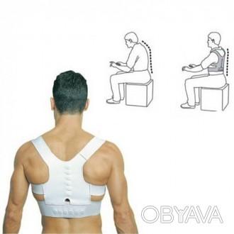 Магнитный корректор осанки избавит от болей в спине, от сутулости, восстанавлива. Одесса, Одесская область. фото 1