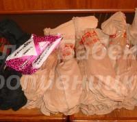 Носочки безразмерные качественные!!! Цвет:светло-бежевый и черный Уплотненный . Кропивницкий, Кировоградская область. фото 3