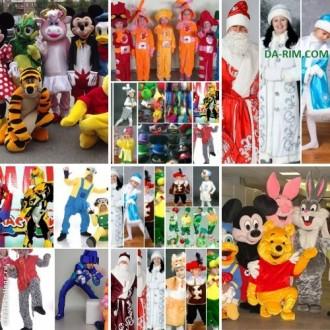 Карнавальные,маскарадные костюмы,маски,шляпы,ОВОЩИ,ЗВЕРИ,СКАЗОЧНЫЕ ПЕРСОНАЖИ.. Ровно. фото 1