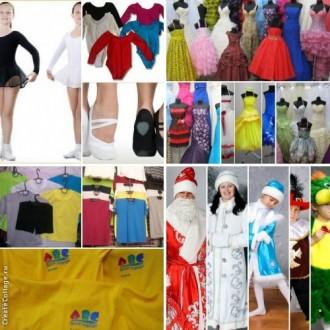 Детские карнавальные костюмы только новые от 170грн(гномики)от 195грн(овощи,фрук. Рівне, Рівненська область. фото 5