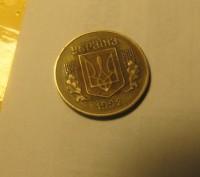 Продам 25 копеек 1992 года Украина.  Состояние на фото, звоните, пишите, догов. Киев, Киевская область. фото 3