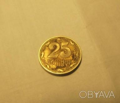 Продам 25 копеек 1992 года Украина.  Состояние на фото, звоните, пишите, догов. Киев, Киевская область. фото 1