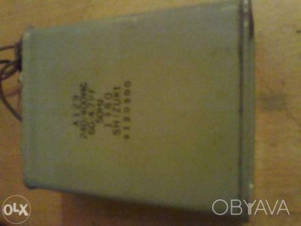 Продам полипропиленовый конденсатор Shizuki, Japan.