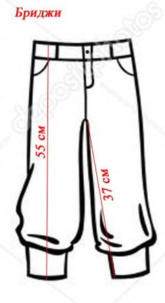 Костюм-двойка - бриджи+туника.  Бриджи внизу собраны в резинку и украшены банти. Запорожье, Запорожская область. фото 3