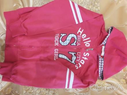 Хлопок, не затертый, в отличном состоянии, розовый. Длина брюк 95 см, рукава 54 . Черкаси, Черкаська область. фото 1