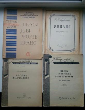 Продам ноты для фортепиано, репертуар музыкальной школы и училища, см фото цена . Дніпро, Дніпропетровська область. фото 3