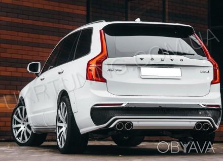 Задний бампер Volvo XC90 2015 2016 2017 2018
