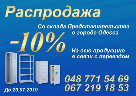 Металлический слесарный Верстак 31 3МСБ Однотумбовые верстаки предназначены для . Одесса, Одесская область. фото 5