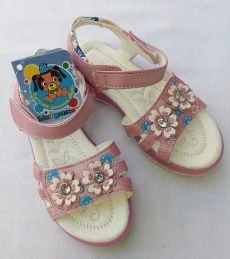 Босоножки для девочки с мигалками ТМ Шалунишка. Миколаїв. фото 1
