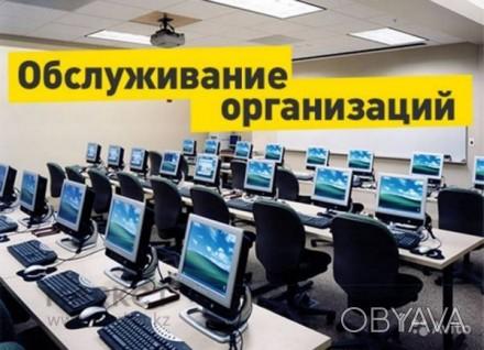 Системный администатор с опытом работы более 20-ти лет предлагает услуги по адми. Днепр, Днепропетровская область. фото 1