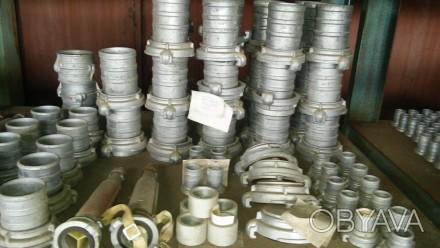 Стволы пожарные лафетные СПЛК С20, СПЛК С60 ,арматура(Распродажа)