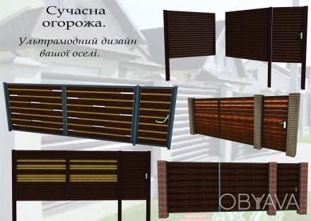 БудАртПроект проектирует и производит  заборы и ограждения.  Продукция имеет со. Чернигов, Черниговская область. фото 1