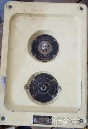 Блок коррекции напряжения БКН-6б, БКН-7