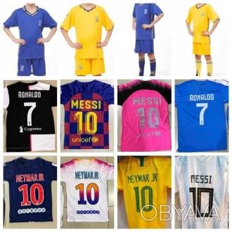 Новая футбольная форма, новинки сезона, все звёзды футбола и клубы в наличии.