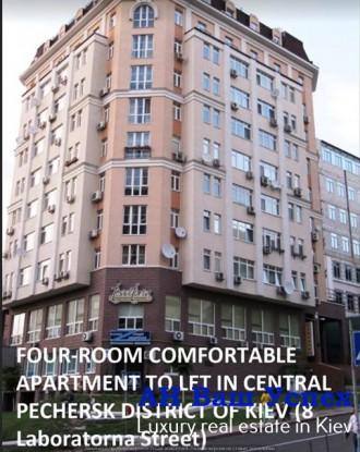 Пропозиція щодо оренди комфортабельних 4-кімнатних апартаментів в центральному . Киев, Киевская область. фото 5