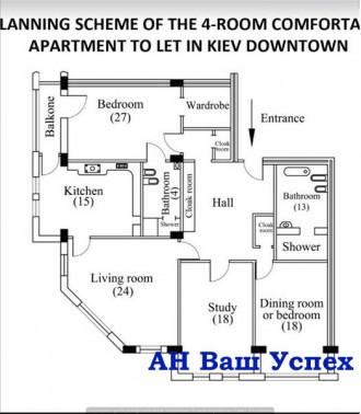 Пропозиція щодо оренди комфортабельних 4-кімнатних апартаментів в центральному . Киев, Киевская область. фото 9