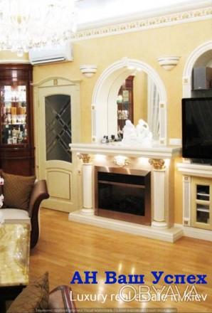 Пропозиція щодо оренди комфортабельних 4-кімнатних апартаментів в центральному . Киев, Киевская область. фото 1