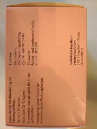 ветмедин 10гр. блистеры.песик сам ест без проблем. есть 2пачки по 100шт. лично е. Киев, Киевская область. фото 3
