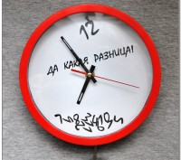 Часы ночник-автомат. Новинка! Креатив.. Запоріжжя. фото 1