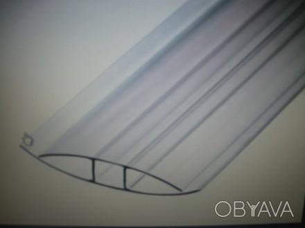 Соединитель листов поликарбоната прозрачный толщина 8 мм ,длинна 6 метров.Есть 8. Черкассы, Черкасская область. фото 1