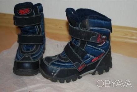 Продам зимние ботинки для мальчика, Super Gear, размер 28, стелька 17 см Super . Бердянск, Запорожская область. фото 1