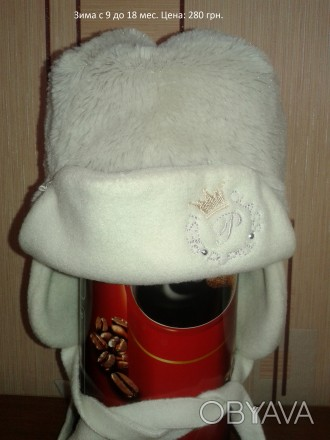 Продам очень красивую, с натурального меха, на возраст 9-18 месяцев, состояние н. Северодонецк, Луганская область. фото 1