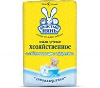 Мыло туалетное и хозяйственное. Николаев. фото 1