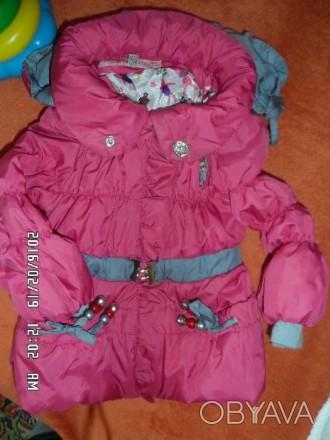 Фабричная куртка для девочки на синтепоне, верх мягкая плащевка, со съемным капю. Черкассы, Черкасская область. фото 1