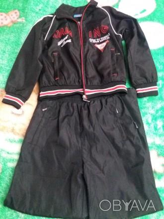 Продам спортивный костюм DAMING на мальчика состояние нового. Покупали на рост 1. Запорожье, Запорожская область. фото 1