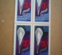 Продаются марки cccp  1969- 91 года  различная тематика.  цну уточняйтеу. Харьков, Харьковская область. фото 5