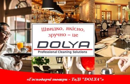 Товары для HoReCa. Для ресторанов, отелей, баров и кафе.. Киев. фото 1