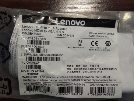 Нужный и компактный, практичный и незаметный Переходник Lenovo HDMI - VGA Adapt. Луцк, Волынская область. фото 2