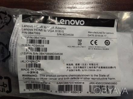 Нужный и компактный, практичный и незаметный Переходник Lenovo HDMI - VGA Adapt. Луцк, Волынская область. фото 1