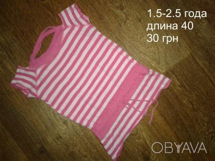 б/у в отличном состоянии розовая полосатая х/б туника на девочку 1.5-2.5 лет при. Хмельницкий, Хмельницкая область. фото 1