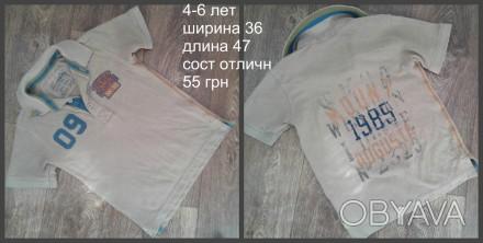 б/у в отличном состоянии кофейная с надписями х/б тенниска на мальчика 4-6 лет п. Хмельницкий, Хмельницкая область. фото 1