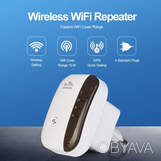 Wi-Fi Repeater Репитер Wi-Fi роутер Усилитель Wifi сигнала - Может работать в ре. Одесса, Одесская область. фото 1