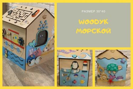 Дитячий будиночок. Київ. фото 1