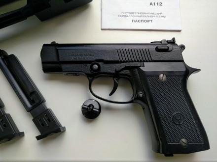Продам пневматический пистолет Аникс А 101 б\у (полный комплект с паспортом ) + . Запорожье, Запорожская область. фото 4