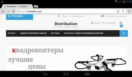 создание интернет магазина. Киев. фото 1