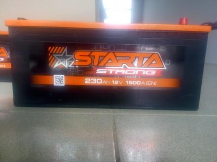 Акумулятор 230 Ач Starta Strong. Черновцы. фото 1