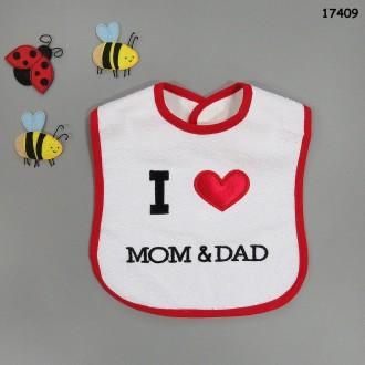 Слюнявчик I Love Mom&Dad для малыша. Ніжин. фото 1