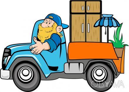 Перевозки микроавтобусом 10 м/куб.. Одесса, Одесская область. фото 1
