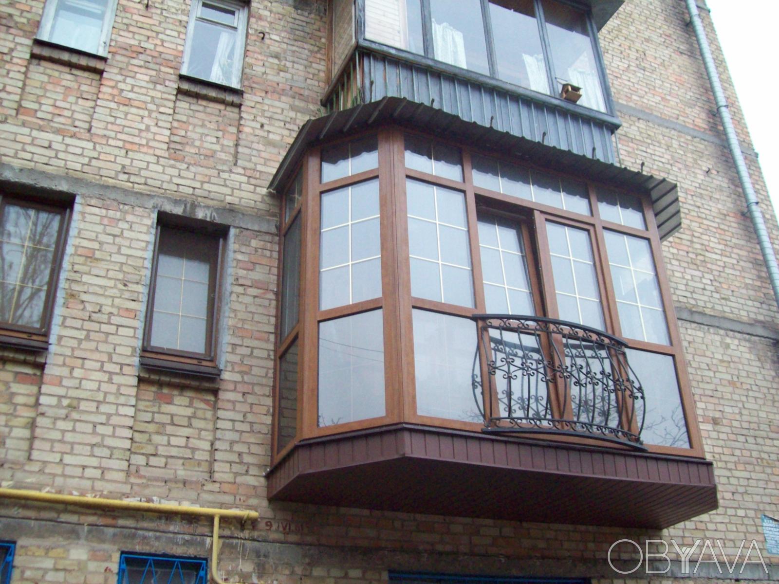 Ремонт балконов - окна, двери, балконы в киеве на bazar.ua.