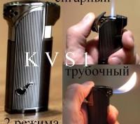 Зажигалка для трубок и сигар №20