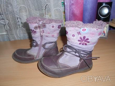 Продам сапожки демисезонные  тканевые Bobbi Shoes 27 р по стельке 17,5 см (она н. Харьков, Харьковская область. фото 1