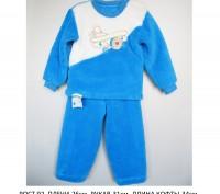 Пижама зимняя для мальчика. Запорожье. фото 1