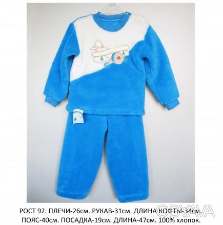 Прекрасная пижамка для мальчика ,зимняя,изготовленна на частной детской фабрике . Запорожье, Запорожская область. фото 1