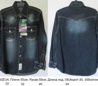 Джинсовая рубашка. Запорожье. фото 1