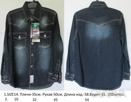 Рубашка джинсовая отличного качества ткань-100% хлопок черная с псевдо потертост. Запорожье, Запорожская область. фото 1